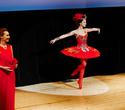 Благотворительный показ Red Dress МТС, фото № 119
