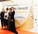 Belarus National Fashion Award by ZORKA, фото № 37