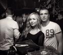 Dre Max Party, фото № 64