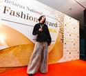 Belarus National Fashion Award by ZORKA, фото № 75