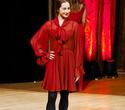 Благотворительный показ Red Dress МТС, фото № 106