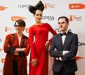 Благотворительный показ Red Dress МТС, фото № 57