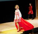 Благотворительный показ Red Dress МТС, фото № 133