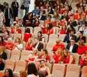 Благотворительный показ Red Dress МТС, фото № 66