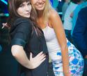 Nastya Ryboltover Party. Горячая ночь в стиле R'n'B, фото № 115