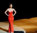 Благотворительный показ Red Dress МТС, фото № 121