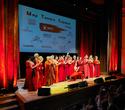 Благотворительный показ Red Dress МТС, фото № 136