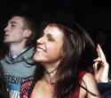 Сольный концерт группы Nizkiz, фото № 59
