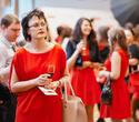 Благотворительный показ Red Dress МТС, фото № 15