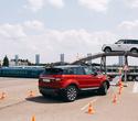 Jaguar & Land Rover Road Show 2016, фото № 137