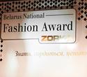 Belarus National Fashion Award by ZORKA, фото № 7