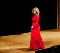 Благотворительный показ Red Dress МТС, фото № 109