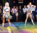 Next Clubber Dance, фото № 41