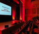 Благотворительный показ Red Dress МТС, фото № 88