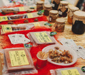 Ярмарка Sarafan market, фото № 47