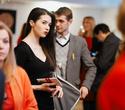 Благотворительный показ Red Dress МТС, фото № 16