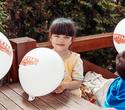 День защиты детей, фото № 56