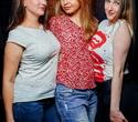 Rock Party, фото № 6