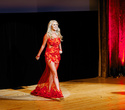 Благотворительный показ Red Dress МТС, фото № 125