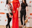 Благотворительный показ Red Dress МТС, фото № 60