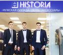Открытие магазина HISTORIA, фото № 85