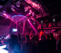 Dre Max Party, фото № 77