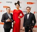Благотворительный показ Red Dress МТС, фото № 61
