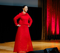 Благотворительный показ Red Dress МТС, фото № 90