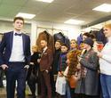Открытие магазина HISTORIA, фото № 54