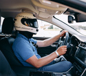Jaguar & Land Rover Road Show 2016, фото № 115