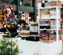 Ярмарка Sarafan market, фото № 32