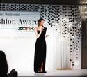 Belarus National Fashion Award by ZORKA, фото № 58