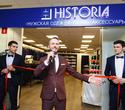 Открытие магазина HISTORIA, фото № 36