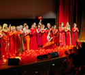 Благотворительный показ Red Dress МТС, фото № 139