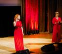 Благотворительный показ Red Dress МТС, фото № 96