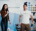 Мастер-класс от Антона Кушнира в рамках акции «Я против спайса», фото № 13