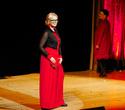 Благотворительный показ Red Dress МТС, фото № 116