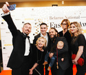 Belarus National Fashion Award by ZORKA, фото № 128