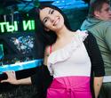 Nastya Ryboltover Party. Горячая ночь в стиле R'n'B, фото № 31