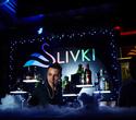 Весенние Slivki, фото № 64