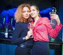 Nastya Ryboltover Party. Горячая ночь в стиле R'n'B, фото № 141