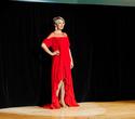 Благотворительный показ Red Dress МТС, фото № 94