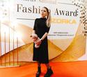 Belarus National Fashion Award by ZORKA, фото № 12