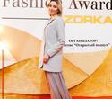Belarus National Fashion Award by ZORKA, фото № 44