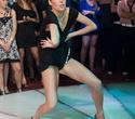Next Clubber Dance, фото № 36