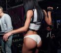 Dre Max Party, фото № 39