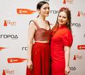 Благотворительный показ Red Dress МТС, фото № 146