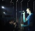 Сольный концерт группы Nizkiz, фото № 96