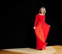 Благотворительный показ Red Dress МТС, фото № 107