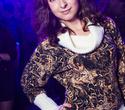 Madison Disco, фото № 15